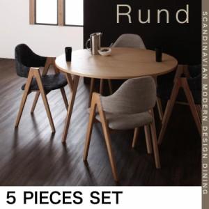 ダイニングテーブル 5点セット 丈夫 北欧モダンデザインダイニングセット 5点 食卓テーブル 円形テーブル 丸型 丸テーブル 木製 おしゃれ