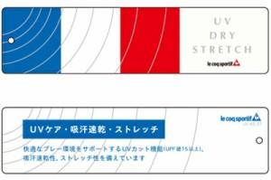【30%OFFセール】ハイネックシャツ レディース ルコック スポルティフ ゴルフ le coq sportif golf 2017 秋冬 ゴルフウェア