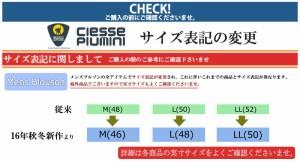 【30%OFFセール】ダウンブルゾン メンズ チェッセ ピューミニ CIESSE PIUMINI 日本正規品 2017 秋冬 ゴルフウェア