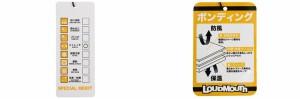 ブルゾン メンズ ラウドマウス ゴルフ 日本正規品 日本規格 LOUDMOUTH GOLF ゴルフウェア