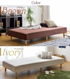 【送料無料】 一体型 高密度生地で寝心地と耐久性UP 脚付きマットレス マットレス シングルベッド シングルベット