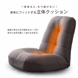へたりにくいポケットコイル!【送料無料】 ポケットコイル 座椅子 14段階 リクライニング チェアー 座いす コンパクト リクライニング