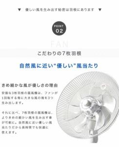 ★クリアランス4,999円★【送料無料】7枚羽根 静音 DCモーター 扇風機 リモコン式 タイマー 4段階風量調節 省エネ メーカー首振り