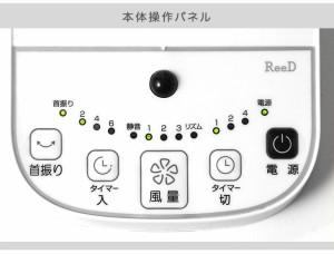 【送料無料】7枚羽根 静音 DCモーター 扇風機 リモコン式 タイマー 4段階風量調節 省エネ メーカー首振り
