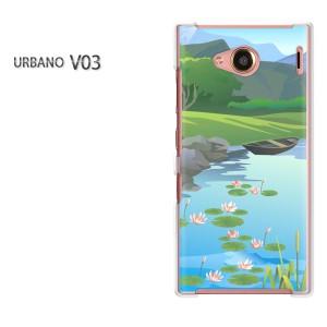 ゆうパケ送料無料スマホケース ハード URBANO アルバーノ V03 クリア シンプル(グリーン)/v03-pc-new1572]