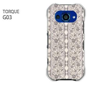 TORQUE トルク G03 ケース ハードカバー プリント DM便送料無料 クリア [ボーダー(グレー)/g03-pc-new0307]