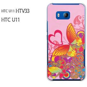 HTC U11 HTV33 ケース ハードカバー プリント ゆうパケ送料無料 クリア ハート・蝶(ピンク)/htv33-pc-new0576]