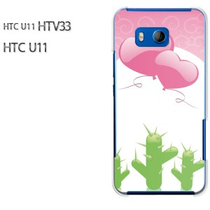 HTC U11 HTV33 ケース ハードカバー プリント ゆうパケ送料無料 クリア ハート(ピンク)/htv33-pc-new0606]