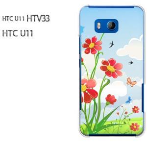 HTC U11 HTV33 ケース ハードカバー プリント ゆうパケ送料無料 クリア 花(赤)/htv33-pc-new0696]