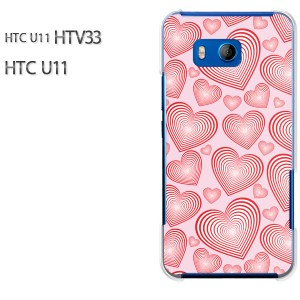 HTC U11 HTV33 ケース ハードカバー プリント ゆうパケ送料無料 クリア ハート(ピンク)/htv33-pc-new1061]