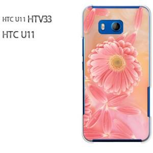 HTC U11 HTV33 ケース ハードカバー プリント ゆうパケ送料無料 クリア 花・ガーベラ(ピンク)/htv33-pc-new1077]