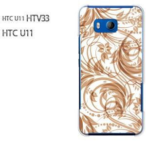 HTC U11 HTV33 ケース ハードカバー プリント ゆうパケ送料無料 クリア 花・シンプル(ブラウン)/htv33-pc-new1649]
