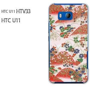 HTC U11 HTV33 ケース ハードカバー プリント ゆうパケ送料無料 クリア 和柄(赤)/htv33-pc-new1861]