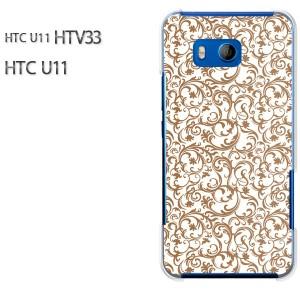 HTC U11 HTV33 ケース ハードカバー プリント ゆうパケ送料無料 クリア 【レトロ006/htv33-PM006】