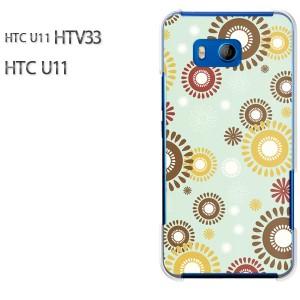 HTC U11 HTV33 ケース ハードカバー プリント ゆうパケ送料無料 クリア 【レトロフラワー061/htv33-PM061】