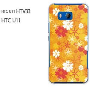 HTC U11 HTV33 ケース ハードカバー プリント ゆうパケ送料無料 クリア 【ハートフラワー062/htv33-PM062】