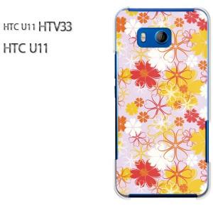 HTC U11 HTV33 ケース ハードカバー プリント ゆうパケ送料無料 クリア 【ハートフラワー063/htv33-PM063】