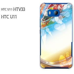 HTC U11 HTV33 ケース ハードカバー プリント ゆうパケ送料無料 クリア 【秋243/htv33-PM243】