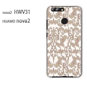 ゆうパケ送料無料 スマホケース ハード HWV31 クリア シンプル(ベージュ)/hwv31-pc-new0097]