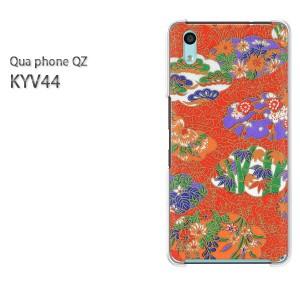 Qua Phone QZ KYV44 ケース ハードカバー プリント ゆうパケ送料無料 クリア 【和柄(H)/kyv44-M758】