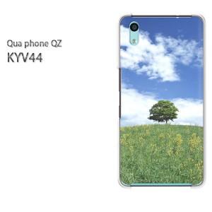 Qua Phone QZ KYV44 ケース ハードカバー プリント ゆうパケ送料無料 クリア 【ナノハナ畑/kyv44-M930】