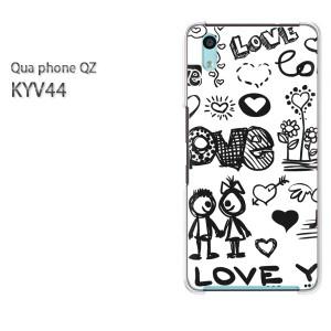 Qua Phone QZ KYV44 ケース ハードカバー プリント ゆうパケ送料無料 クリア  [シンプル・LOVE(黒)/kyv44-pc-ne074]