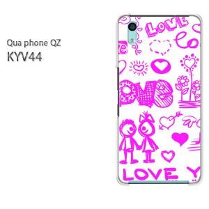 Qua Phone QZ KYV44 ケース ハードカバー プリント ゆうパケ送料無料 クリア  [シンプル・LOVE(ピンク)/kyv44-pc-ne075]