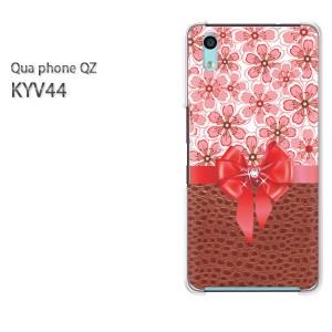 Qua Phone QZ KYV44 ケース ハードカバー プリント ゆうパケ送料無料 クリア  [花・ヘビ柄・リボン(ピンク)/kyv44-pc-ne422]
