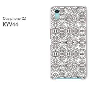 Qua Phone QZ KYV44 ケース ハードカバー プリント ゆうパケ送料無料 クリア [シンプル(黒)/kyv44-pc-new0117]
