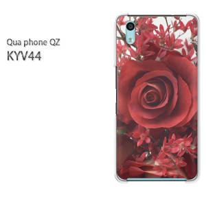 Qua Phone QZ KYV44 ケース ハードカバー プリント ゆうパケ送料無料 クリア [花・バラ(赤)/kyv44-pc-new0343]