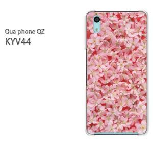 Qua Phone QZ KYV44 ケース ハードカバー プリント ゆうパケ送料無料 クリア [花(ピンク・赤)/kyv44-pc-new0361]