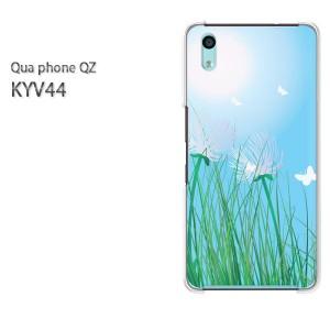 Qua Phone QZ KYV44 ケース ハードカバー プリント ゆうパケ送料無料 クリア [花(ブルー)/kyv44-pc-new0650]
