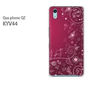 Qua Phone QZ KYV44 ケース ハードカバー プリント ゆうパケ送料無料 クリア [花・ハート(ピンク)/kyv44-pc-new0738]