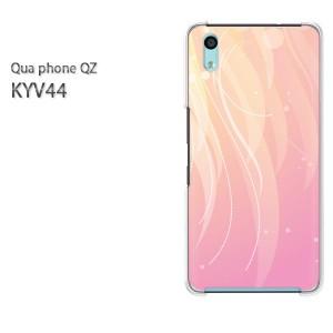 Qua Phone QZ KYV44 ケース ハードカバー プリント ゆうパケ送料無料 クリア [シンプル(ピンク)/kyv44-pc-new0739]