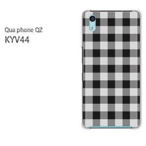 Qua Phone QZ KYV44 ケース ハードカバー プリント ゆうパケ送料無料 クリア [チェック(黒)/kyv44-pc-new0889]