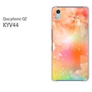 Qua Phone QZ KYV44 ケース ハードカバー プリント ゆうパケ送料無料 クリア [花(ピンク)/kyv44-pc-new1427]