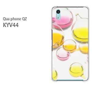 Qua Phone QZ KYV44 ケース ハードカバー プリント ゆうパケ送料無料 クリア [シンプル(黄・ピンク)/kyv44-pc-new1512]