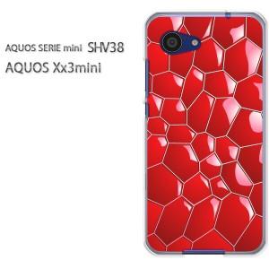 ゆうパケ送料無料スマホケース ハード SHV38 AQUOS Xx3 mini アクオス クリア  [シンプル(赤)/shv38-pc-ne149]