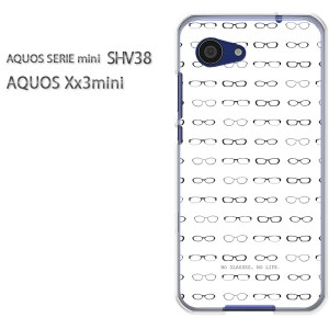 ゆうパケ送料無料スマホケース ハード SHV38 AQUOS Xx3 mini アクオス クリア  メガネ・シンプル・ドット(白)/shv38-pc-ne262]