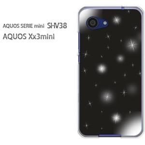 ゆうパケ送料無料スマホケース ハード SHV38 AQUOS Xx3 mini アクオス クリア  [星・キラキラ(黒)/shv38-pc-ne315]