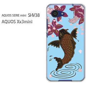 ゆうパケ送料無料スマホケース ハード SHV38 AQUOS Xx3 mini アクオス クリア  鯉・シンプル・和柄・花(ブルー)/shv38-pc-ne385]