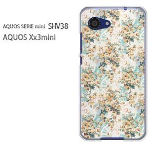 ゆうパケ送料無料スマホケース ハード SHV38 AQUOS Xx3 mini アクオス クリア 花(ベージュ・ブルー)/shv38-pc-new0201]