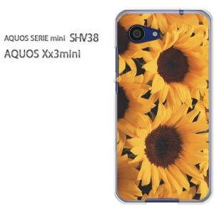 ゆうパケ送料無料スマホケース ハード SHV38 AQUOS Xx3 mini アクオス クリア [花・ひまわり(黄)/shv38-pc-new0350]