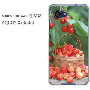 ゆうパケ送料無料スマホケース ハード SHV38 AQUOS Xx3 mini アクオス クリア [スイーツ・さくらんぼ(赤)/shv38-pc-new0381]