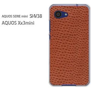 ゆうパケ送料無料スマホケース ハード SHV38 AQUOS Xx3 mini アクオス クリア ヘビ柄・動物(ブラウン)/shv38-pc-new0475]