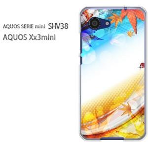 ゆうパケ送料無料スマホケース ハード SHV38 AQUOS Xx3 mini アクオス クリア 秋・シンプル・落ち葉(ブルー)/shv38-pc-new0492]