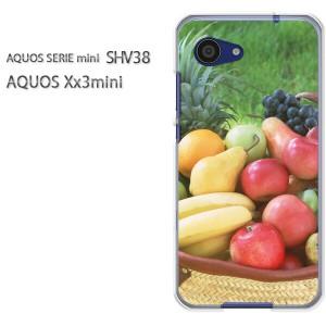 DM便送料無料スマホケース ハード SHV38 AQUOS Xx3 mini アクオス クリア [スイーツ(グリーン)/shv38-pc-new0600]