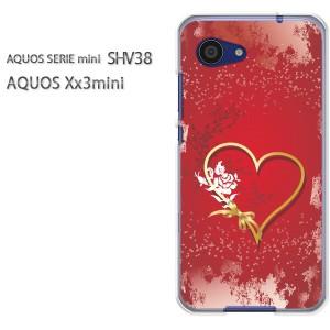 DM便送料無料スマホケース ハード SHV38 AQUOS Xx3 mini アクオス クリア [ハート・花(赤)/shv38-pc-new0601]