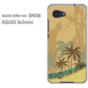ゆうパケ送料無料スマホケース ハード SHV38 AQUOS Xx3 mini アクオス クリア 夏・シンプル・海・ヤシの木(ベージュ)/shv38-pc-new0791]