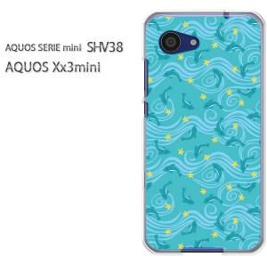 ゆうパケ送料無料スマホケース ハード SHV38 AQUOS Xx3 mini アクオス クリア イルカ・動物(グリーン)/shv38-pc-new0998]